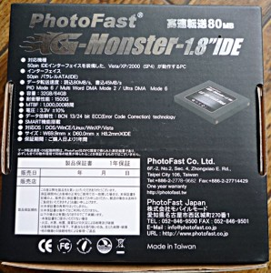 "PhotoFast G-Monster-1.8""IDE"